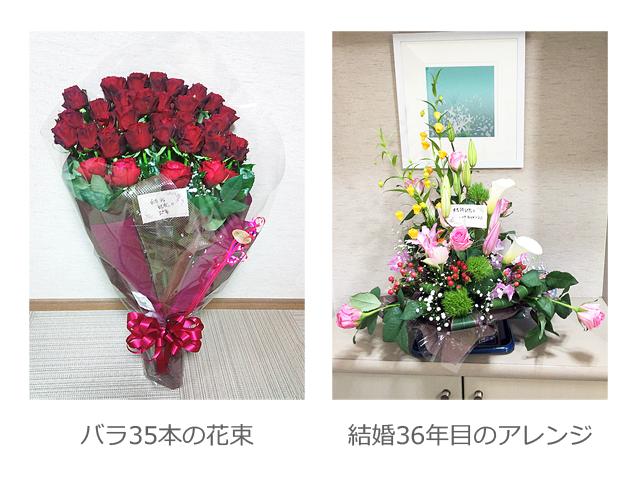 IMG_flower