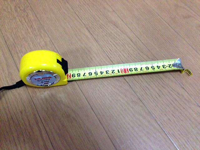 measure_05